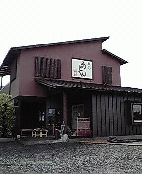koshinoya.jpg