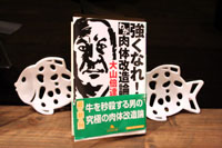 七色本.JPG